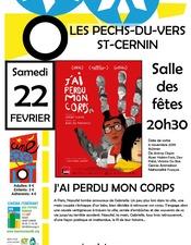 2020-02-22-cinelot-j-ai-perdu-mon-corps-pechs-du-vers-2